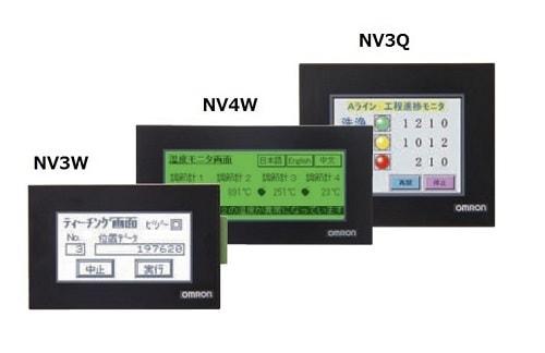 NV3W-MR20L-V1